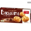 BISCUITSSANDWICHCREMECOCOA165g