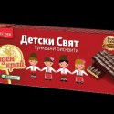 COVEREDBISCUITSHOMELANDKIDSWORLD135g