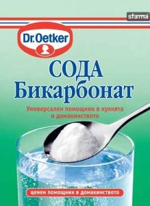 DR.OETKERBAKINGSODA50g