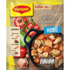 MAGGIFIXGARDENCHICKEN45g