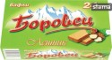 WAFERSBOROVETSHAZELNUTCREAM24pcBOX550g