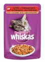 WHISKASPOUCHBEEF100g
